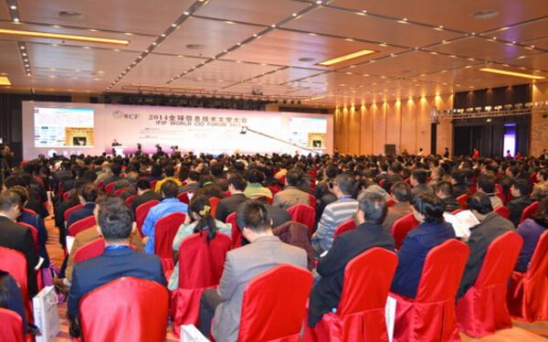 -->  【【道普网讯】】2014年11月10日至12日,2014全球信息技术主管大会在陕西西安召开。大会由工业和信息化部、中国科学技术协会、陕西省人民政府指导,国际信息处理联合会(IFIP)主办,中国电子学会、中国首席信息官联盟等单位联合承办。以改革与使命为主题,旨在加强信息化人才队伍建设,提高首席信息官素质及能力,调动首席信息官工作积极性。 本次共评选出全国500名CIO获得全国优秀首席信息官称号,由山东电子学会推荐的山东省内26名CIO获得该荣誉,其中6名获得全国百佳首席信息官称号。作为