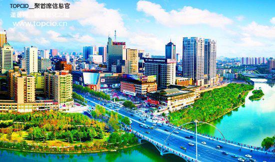 近年来,在市委、市政府的正确领导下,潍坊市认真组织开展智慧城市试点建设顶层设计,结合信息消费、信息惠民、电子商务示范、电子政务云平台等国家级试点以及智慧城市试点、两化融合等省级试点建设,重点在基础设施、政府提效、智慧工业、惠及民生等领域,加快实施综合性信息化工程,推进信息资源共享和经济社会各领域信息化应用,大力推进两化融合,发展信息消费和电子商务,引领、支撑城市、产业转型升级,取得了一定成效,国家及省级示范试点项目数量均居省内前列。先后被确定为国家首批信息消费试点城市、首批基于云计算的电子政务公共平台建