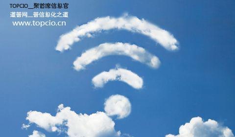 至于乘客在飞机上使用wifi产生的数据