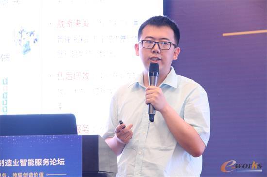 潍柴动力股份有限公司企业管理与亚博app官方下载苹果版部部长孙腾