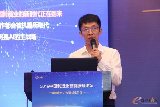 中国西电集团中央研究院智能制造所所长史亚斌